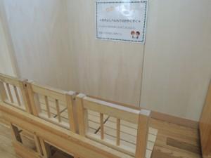 もみの木台保育園 042